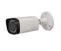 Picture of DAHUA 4M Varifocal IR Bullet Camera