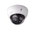 Picture of DAHUA 4M Varifocal IR Dome Camera